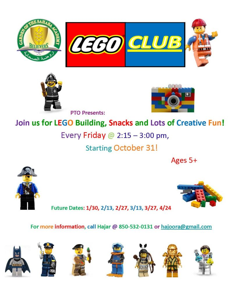 GSA LEGO CLUB FLYER