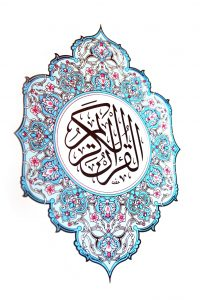 Quran_1396x2094_124