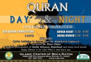 Quran Day & Night new