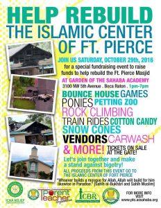 fundraiser_ftpierce_flyerlr-003