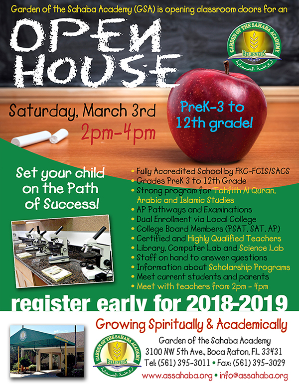 Open House, Registration and Re-enrollment | Garden of the Sahaba ...